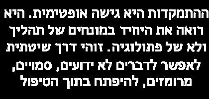 main-text5.png